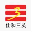 深圳市佳和三英精密机械有限公司