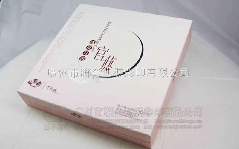 广州东海堂官燕冰皮中秋月饼包装礼盒
