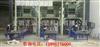 水稻種子防偽防串貨包裝機 水稻種子防串貨包裝機