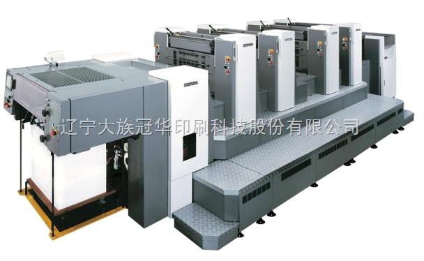 筱原79IVH四色印刷机
