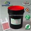 GS�R甲袋水性塑料油墨