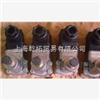 -HAWE哈威DG系列电液压力继电器,进口HAWE压力继电器