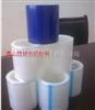 PE静电膜 胶粘保护膜 透明静电膜