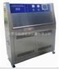 HT-2070紫外老化试验箱