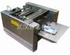 多功能自动钢印打码机