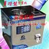 厂家出售 旋转式多功能自动分装机