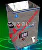 多功能食品分装机(3—1000克)定量分装机,颗粒定量机
