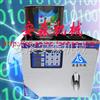 食品/茶叶分装机 定量 全自动分装机
