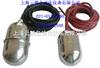 SL-SC耐高温不锈钢电缆浮球液位开关